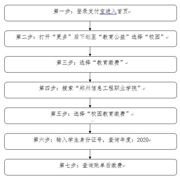 QQ截图20201012170125.jpg